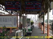 2008/2/1-2/3流浪之旅高雄&佳里:搭到新營