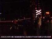 2008/9/20四川麵王椒麻雞腿好吃&見證歷史:這是松山火車站