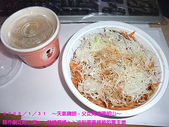 2009/1/31天氣晴朗父女同遊陽明山!:DSCF2193 拷貝.jpg