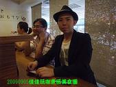 2009/9/5佳佳玩咖東區美食團:DSCF6676 拷貝.jpg