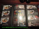 ❤2013起~拉麵篇㊣:DSCN0205 拷貝.jpg