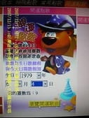 2007/12/14~12/15佳佳.小冰衝台中:IMGP0073 拷貝.jpg