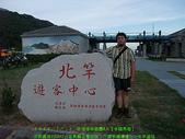 2008/7/12㊣卡蹓馬祖DAY2*遊北竿!:DSCF0748.jpg