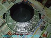 2008/9/14免出門,在家火烤兩吃:火烤兩吃的鍋子