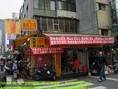 2009/2/14又是信義區&台北單身家族派對續:要小玉幫我查地址
