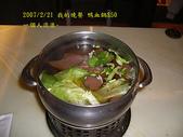 2007/2/21台北縣市流浪:IMGP0205拷貝.jpg