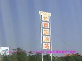 2007/12/29去台南~高鐵初體驗真是夭壽快:CIMG0099 拷貝.jpg