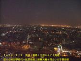 2008/2/1-2/3流浪之旅高雄&佳里:CIMG0400 拷貝.jpg