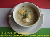 2008/3/9兩天一夜新竹行DAY2:濃湯