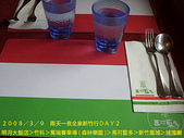 2008/3/9兩天一夜新竹行DAY2:義大利餐廳