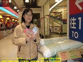 2009/1/23凌晨全家人夜遊淡水家樂福!:發票跟折價券