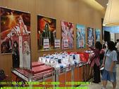 2009/2/14又是信義區&台北單身家族派對續:DSCF2012 拷貝.jpg