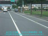 ㊣遊車河~戲劇場景♥:汽車道~機車道~自行車道