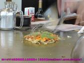 2014/7/13高樂餐飲雙人免費體驗:DSCN7209 拷貝.jpg