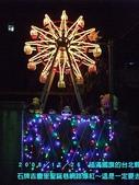 2008/12/26石牌吉慶里耶誕巷超美~爆紅!:DSCF2025 拷貝.jpg