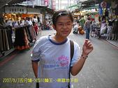 2007/8/3敗家的松山行:IMGP0005.jpg