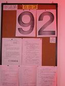 2006/10/22倒扁慶生+其他天的:IMGP0216拷貝