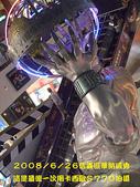 2008/6/26信義區華納威秀(S770 EN:CIMG0008.jpg