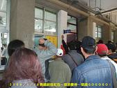 2009/1/18馬總統發紅包囉~領消費券!:DSCF2034 拷貝.jpg