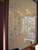 2007/1/13~1/14嘉義下鄉之旅:IMGP0003.jpg