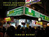 2007/2/21台北縣市流浪:IMGP0204拷貝.jpg