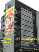 2008/1/26惡作劇2吻場景(打工的燒臘店):三立~我1定要成功GO~