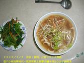 2008/2/1-2/3流浪之旅高雄&佳里:我的晚餐(湯裡有蟲)