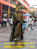 2008/6/26信義區華納威秀(S770 EN:CIMG0025.jpg