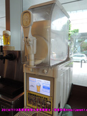 2014/7/13高樂餐飲雙人免費體驗:DSCN7274 拷貝.jpg