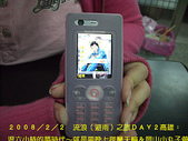2008/2/1-2/3流浪之旅高雄&佳里:花那麼多時間弄圖