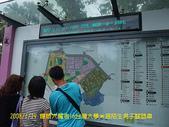2008/7/19爆漿大魔考in台灣大學:找看看工學院在哪?