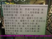 2014/5/3母親節大大餐⊕愛享客小聚:DSCN3483 拷貝.jpg