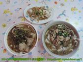 2014/10/18國旗屋米干&淡水高通通:DSCN2377 拷貝.jpg