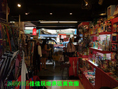 2009/9/5佳佳玩咖東區美食團:兩點就開門營業讓我們參觀啦^^