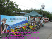 2008/4/20八里MIO與隋棠牽手淨灘愛台灣:CIMG0086 拷貝.jpg