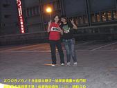 2008/6/18小週末~放羊進香團*西門町:哈哈