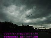 2008/6/28-新相機測試隨便拍:黑天暗地要下大雨了