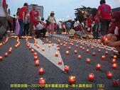 2006/10/22倒扁慶生+其他天的:IMGP0063.jpg