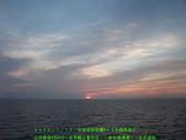 2008/7/12㊣卡蹓馬祖DAY2*遊北竿!:DSCF0310.jpg