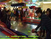 2009/2/14又是信義區&台北單身家族派對續:玩競技曲棍球1