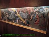 ❤2013起~拉麵篇㊣:DSCN0207 拷貝.jpg
