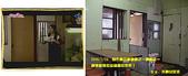 2008/1/26惡作劇2吻場景(打工的燒臘店):那是化妝室吧