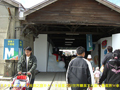 2008/2/1-2/3流浪之旅高雄&佳里:CIMG0522 拷貝.jpg