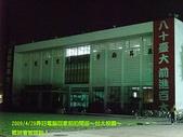 2009/4/29國人都叫好錄影&台大校園:DSCF2766.jpg