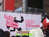 2009/2/22陳奕迅簽票會:DSCF2142 拷貝.jpg