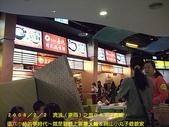 2008/2/1-2/3流浪之旅高雄&佳里:CIMG0309 拷貝.jpg