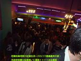 用照片記錄生活~2009/2/9信義區&台北燈節:好多人都要看沒問題先生