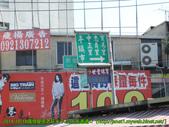 2014/10/18國旗屋米干&淡水高通通:DSCN2355 拷貝.jpg