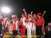 2006/10/22倒扁慶生+其他天的:365天,天天到的