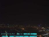 2008/12/31~101觀景台煙火震撼體驗!:DSCF2134 拷貝.jpg
